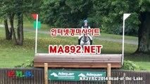 부산경마 MA892.NET#온라인경마게임 #경마정보 #인터넷경마사이트 #