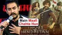 Aamir Khan APOLOGISES For Making Thugs Of Hindostan?