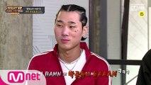 [왓업쇼미 Part3-3] ′BAMN′ 훅의 창시자, Dbo! 작곡가에 오르다!