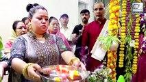 Bharti Singh Performs Ganesh Pooja Before Visarjan