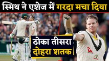 Ashes 2019: Steve Smith scores 211, hits 3rd Ashes double century | वनइंडिया हिंदी