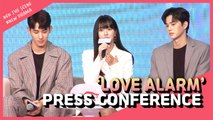 [Showbiz Korea] Kim So-hyun(김소현)'s Interview for the high-teen drama 'Love Alarm(좋아하면 울리는)'