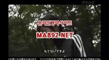 마권판매사이트 MA^892^NET 인터넷경마사이트 온라인경마 인터넷경마