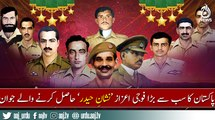 10 Martyrs nishan e haider holders from Pak Army