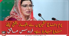 We are celebrating Defence Day in solidarity of Kashmir: Firdous Ashiq