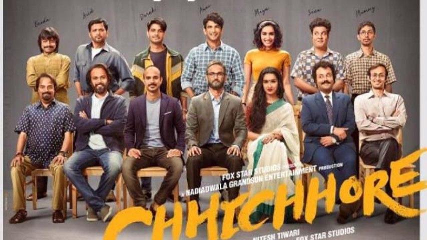 Chhichhore Movie Review | Sushant Singh Rajput | Shraddha Kapoor | Nitesh Tiwari |FilmiBeat