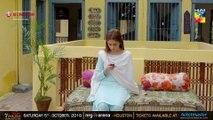 Jo Tou Chahay Episode #10 HUM TV Drama 5 September 2019