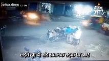दोसांड ने ऑटो को मारीटक्कर, 6 यात्री घायल