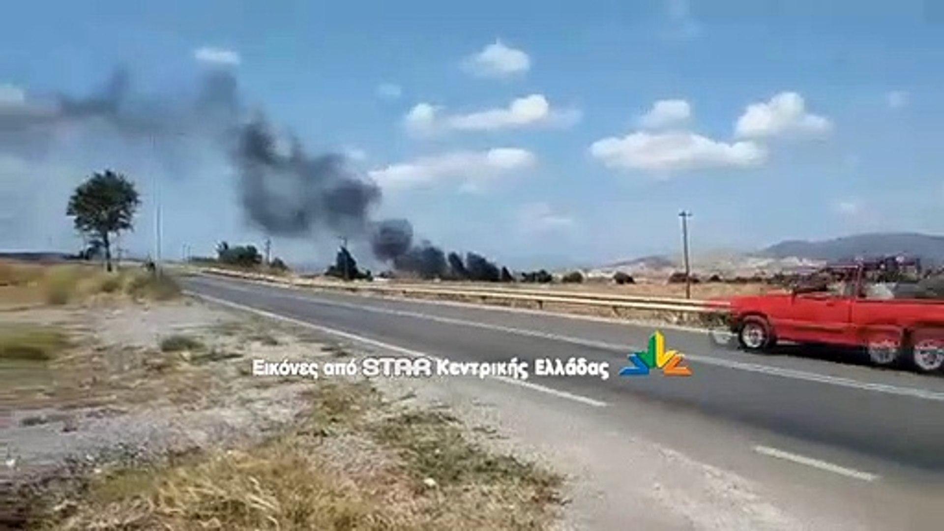Θήβα:Ρομά καίνε αγροτικές καλλιέργειες δίπλα απο τον καταυλισμό ...