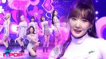 [Simply K-Pop] Simply's Spotlight WEGIRLS(위걸스) - Heart Beat + RIDE