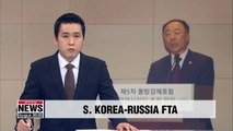 Finance minister says Korea will negotiate FTA in goods with Russia