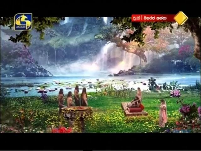 Maharja Kansa (383) -06-09-2019 Thumbnail