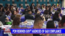 PCW reminds gov't agencies of GAD compliance