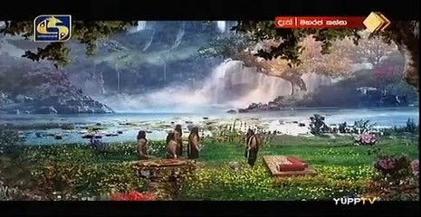 Maharaja Kansa Teledrama - 381 - 06th September 2019