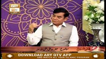 Fikar e Hussain R.A - 6th September 2019 - ARY Qtv