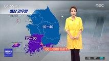 [날씨] 태풍 링링, 서해따라 북상…오후에 황해도 상륙예정