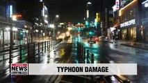 Typhoon damage including a sea crane collapse being reported from southern regions
