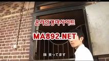 일본경마사이트 MA~892~NET 서울경마예상 경마예상사이트 온라인경마사이트 인터넷경마사이트