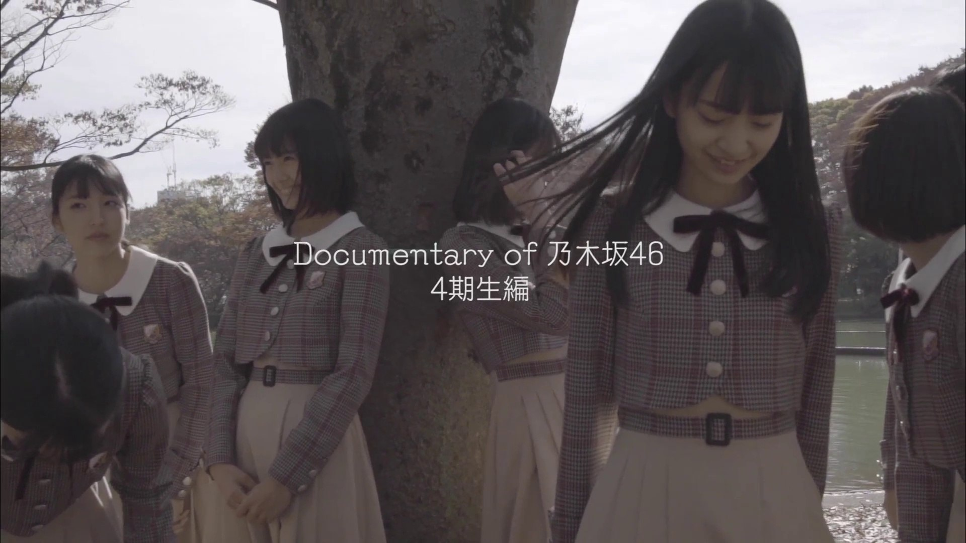 Documentary Of 乃木坂46 4期生編 動画 Dailymotion