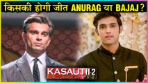 Anurag To PERFORM Ganesh Aarti With Prerna? | Kasautii Zindagii Kay 2 Serial UPDATE
