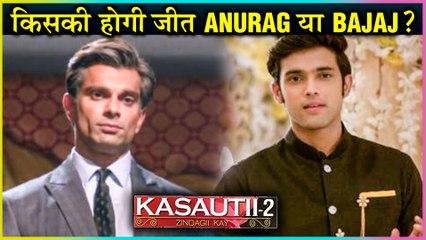 Anurag To PERFORM Ganesh Aarti With Prerna? | Kasautii