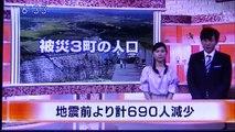 2019 09 05 NHK ほっとニュースアイヌモシリ 【 神聖なる アイヌモシリからの 自由と真実の声 】