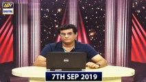 Sitaroon Ki Baat Humayun Ke Saath - 7th Sep 2019   ARY Digital