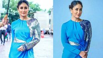 Kareena Kapoor Khan's Dance India Dance 7 Look STUNS EVERYONE | Boldsky