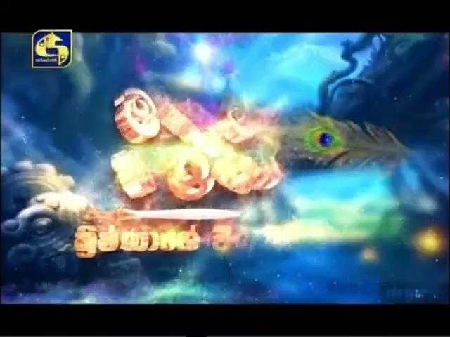 Maharja Kansa (384) -07-09-2019 Thumbnail