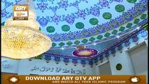 Shan e Imam Hussain R A | 7th September 2019 | ARY Qtv