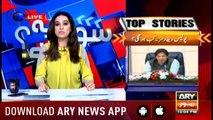 Sawal Yeh Hai | Maria Memon | ARYNews | 7 Septemder 2019