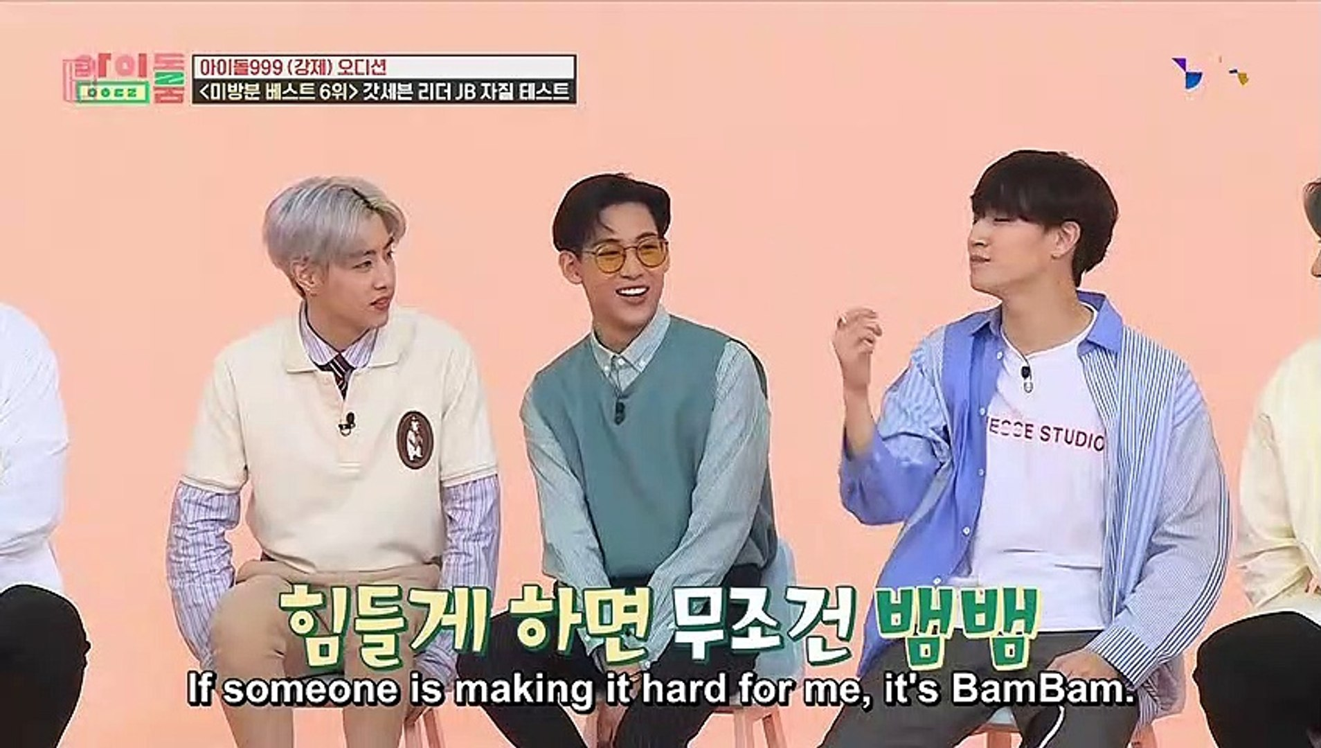 [ENG SUB] Idol Room 66 Unaired Clips Special (190903)