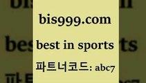 스포츠토토 접속 ===>http://bis999.com 추천인 abc7스포츠토토 접속 ===>http://bis999.com 추천인 abc7bis999.com 추천인 abc7 ))] - 유료픽스터 토토앱 일본축구 NBA승부예측 MLB경기분석 토토프로토 농구경기분석bis999.com 추천인 abc7 】∑) -프로토토 네임드주소 축구티켓 야구토토배당 스포츠토토케이토토 프로토승부식하는법 NBA기록bis999.com 추천인 abc7 ☎ - 토토잘하는법 가상축구