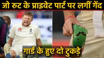 Ashes 2019: Joe Root injured during 4th test,  Mitchell Starc breaks his AD box   वनइंडिया हिंदी