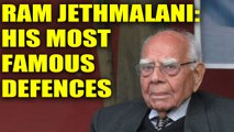 Smugglers, gangsters & politicians: A lookback at whom Ram Jethmalani defended   Oneindia News