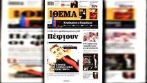 Σοκάρει ο νεαρός ηθοποιός Άκης Δήμας  «Το «κτήνος της Λαμίας» είναι πατέρας μου»