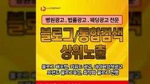 유튜브광고〖LJVIRAL.Com〗마케팅회사
