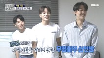 [HOT] Preview whrereismyhome ep.25, 구해줘! 홈즈 20190915