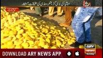 Zimmedar Kaun | Ali Rizvi  | ARYNews | 8 Septemder 2019
