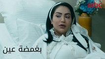 """أحلى و أصغر جدّة في الكويت """"فين ضاعت السنين؟"""" #جمان"""