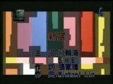 S.H.E feat Fei Lun Hai (飛輪海) - 新窩 (Xin Wo)