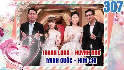 VỢ CHỒNG SON _ VCS #307 UNCUT _ Cô vợ ngơ ngác nhất Việt Nam cưới sau 20 ngày rủ chồng THỬ MÙI ĐỜI