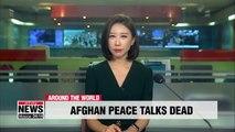 Afghan peace talks dead, U.S. to keep pressure on Taliban: Pompeo