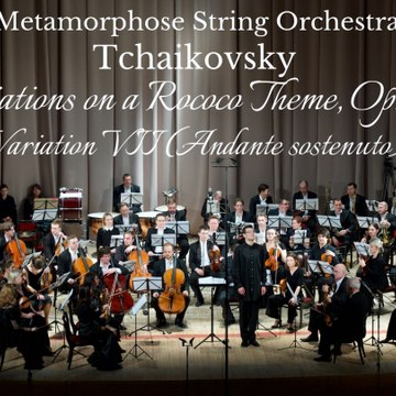 Metamorphose String Orchestra - Tchaikovsky - Variations on a Rococo Theme, Op. 33: Variation VII