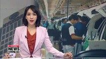 Hyundai Motor Company ranks fifth in global electric vehicle market