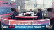 "L'interview ""Savoir comprendre"" : Yasmina Kettal - 09/09"