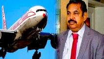 Watch Video : CM Edapadi palanisami return to tamilnadu