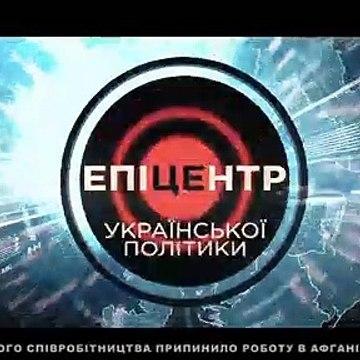 Окончание вещания News One (09.09.19)
