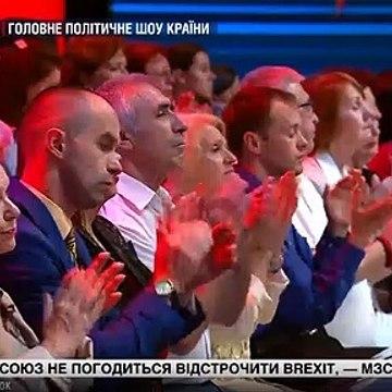 Завершение траура (112-Украина, 09.09.19)