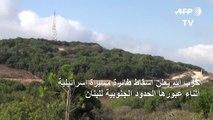 حزب الله يعلن اسقاط طائرة مسيرة إسرائيلية أثناء عبورها الحدود الجنوبية للبنان